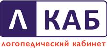 Кабинет логопеда в Химках и Куркино